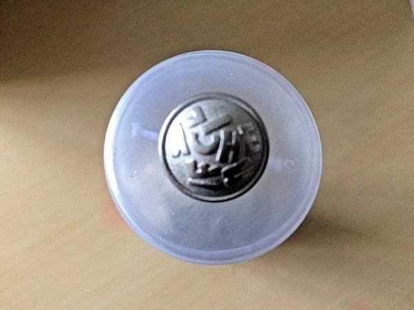 Metal Alphabet 18 mm Shank Buttons